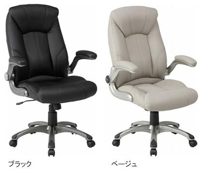 エグゼクティブチェアー 【デクシア】 BT-2353 2色対応【F-37140】
