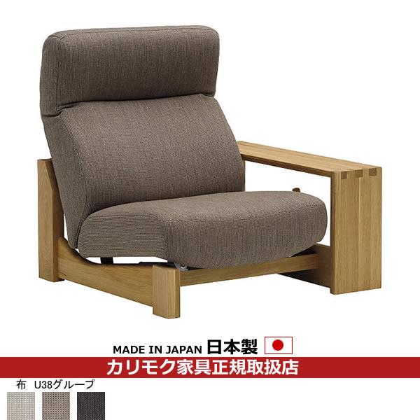 カリモク ソファ / WS72モデル 平織布張 左肘椅子 【COM ホワイトアッシュF/U38グループ】【WS7209-U38】