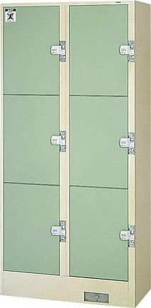コクヨ 6人用コインロッカー(有料・コインリターン兼用) 2列3段【KL-A6】