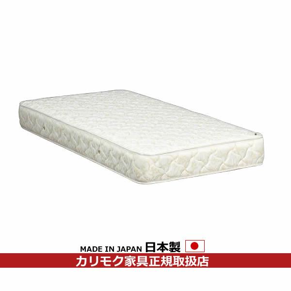 カリモク 子供部屋/マットレス シングルサイズ【NM5301AO】