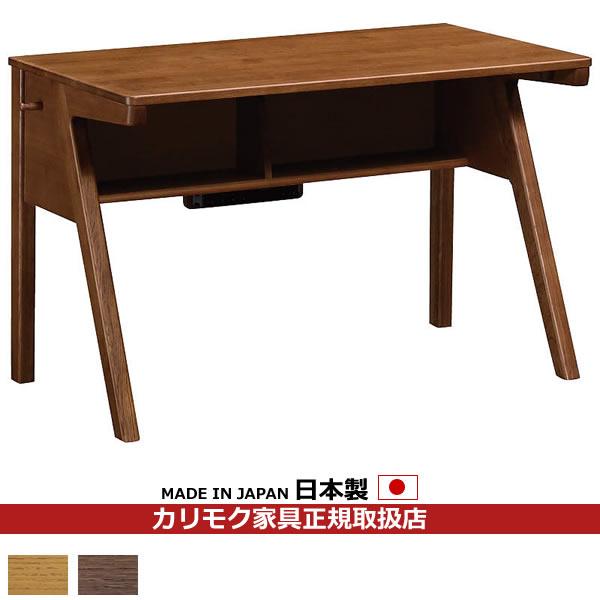 カリモク 学習机/ デスク 幅110cm スッキリ脚 【ピュアナチュール】【SU3300】