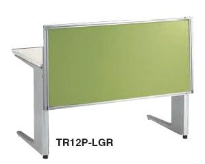 ワークステーション TR型 デスクトップパネル クロスタイプ 幅1600mm【TR16P】