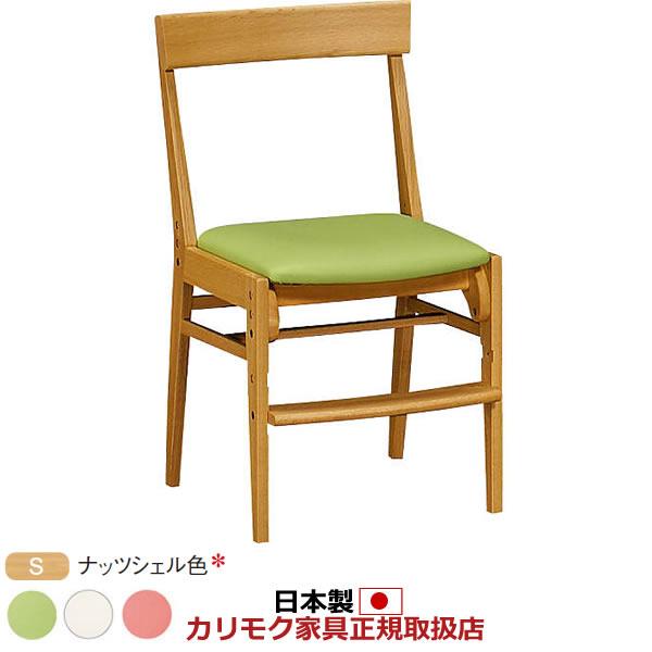 カリモク デスクチェア・学習チェア・学習椅子/ 学習チェア 幅455mm ナッツシェルB色塗装【XT0611-S】