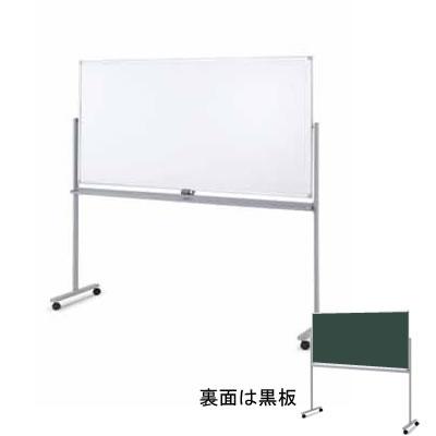 コクヨ 両面ホワイトボード ホワイト&グリーン(黒板) 幅1915mm BB-R900シリーズ【BB-R936GWN】