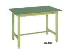 サカエ KH 軽量作業台 均等耐荷重:350kg【KH-49S】