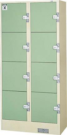 コクヨ 8人用コインロッカー(有料・コインリターン兼用) 2列4段【KL-A8】