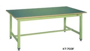 サカエ KT 中量作業台 均等耐荷重:800kg【KT-703F】