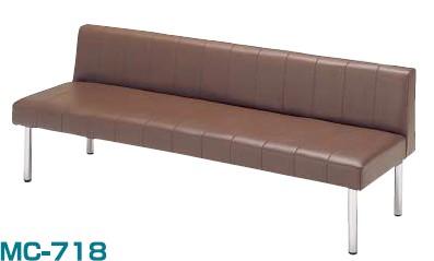 ロビー用ベンチ MC-715 幅1500×奥行き570×高さ630×座の高さ385mm【MC-715】