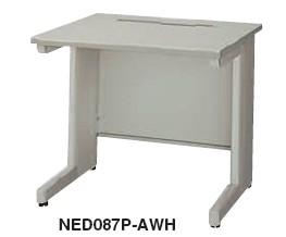 事務用デスク NED型 プリンター台 幅800mm【NED087P】