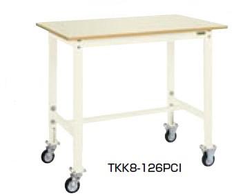 サカエ 重量セルワーク作業台・移動式 均等耐荷重:200kg【TKK8-126PCI】