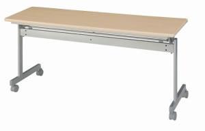 スタックテーブル 幅1500×奥行き450mm【KS1545】