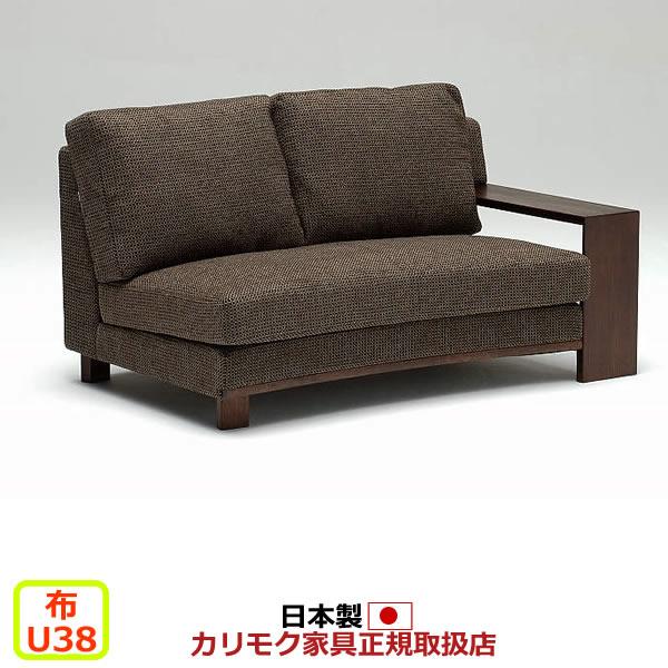 カリモク ソファ/WT53モデル 平織布張 左肘2人掛椅子ロング 【COM オークD・G・S/U38グループ】【WT5329-U38】