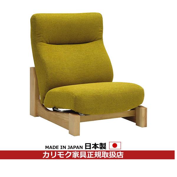 カリモク ソファ・1人掛け/ WS72モデル 平織布張 肘無椅子【WS7205UE】