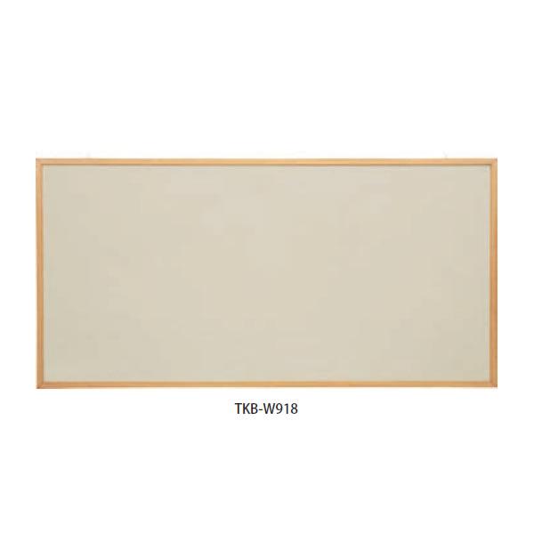 【国産】木目柄掲示板 ピン・マグネット両面タイプ(壁掛けタイプ) 幅1810mm 13カラー【TKB-W918】