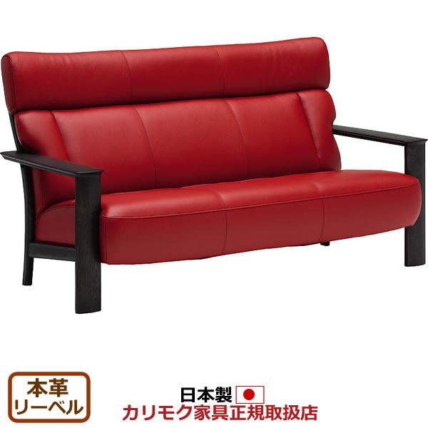 カリモク ソファ/WT41モデル 本革張 長椅子【WT4103WS】 【COM オークD・G・S/リーベル】【WT4103-LB】