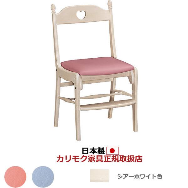 カリモク デスクチェア・学習チェア・学習椅子/ 学習チェア 幅440mm エンジェルホワイトP色 【カントリー】XR2101KA XR2101PA【XR2101-A】
