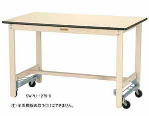 ワークテーブル 300シリーズ ワンタッチ移動タイプ ポリエステル天板 幅1800×奥行き750×高さ740mm【YAMA-SWPU-1875】