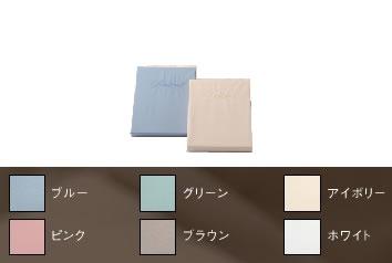 シモンズ ボックスシーツ キングロングサイズ(受注生産) ベッドアクセサリー ベーシックシリーズ【LB0804-K】