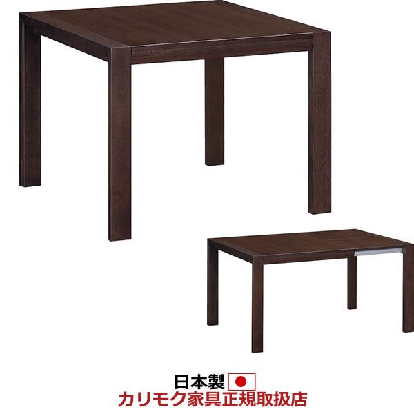 カリモク 伸長式ダイニングテーブル 幅900・1350mm 【COM オークD】【DU4103-OAK-D】