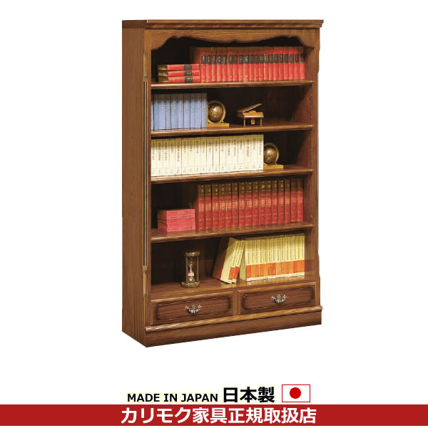 カリモク 書棚・本棚/コロニアル 書棚 幅1104mm (オープン棚)【HC3505NK】