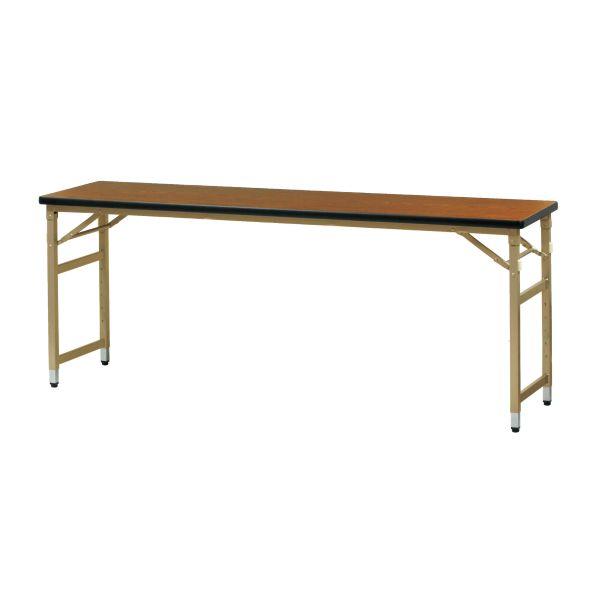 昇降機能付折畳み会議テーブル 棚なし 国産品 幅1800×奥行600mm【KG-1860】
