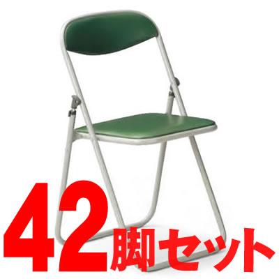 【42脚セット】国産折り畳みイス・折りたたみ椅子・パイプイス/直径19.1mm粉体塗装タイプ スライド式【FC-19T-42】