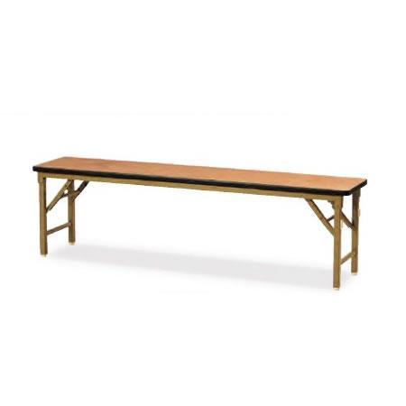 木製ベンチ【MB-1530】