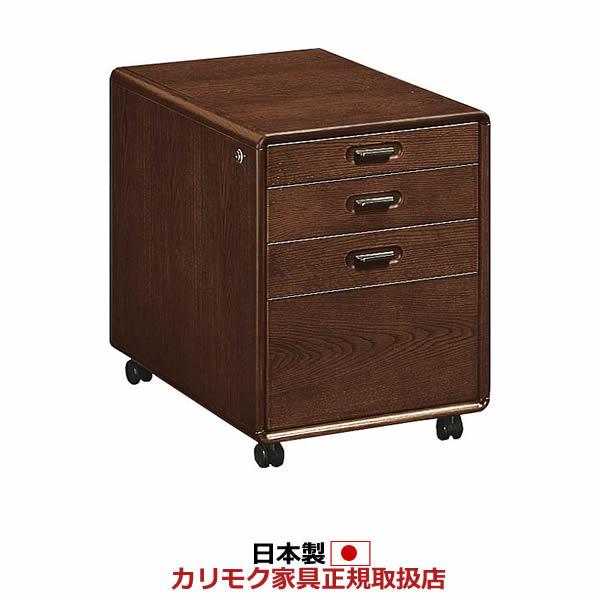カリモク 書斎ワゴン/ サイドチェスト(右袖用) 幅427mm【SS1018MW】