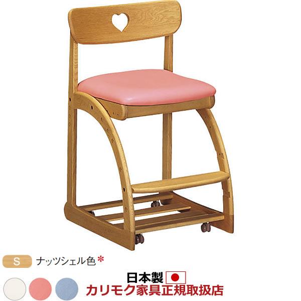 カリモク デスクチェア・学習チェア・学習椅子/ 学習チェア 幅480mm ナッツシェルB色【XT1801-S】