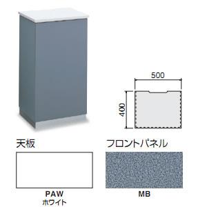 コクヨ インフォメーションカウンターUSシリーズ 幅500mm シンプルタイプ【CO-US105EMBN】