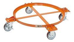 円形ドラム台車 取手なし 200リットル用 直径609×高さ100mm 均等耐荷重:250kg【DR-1S】