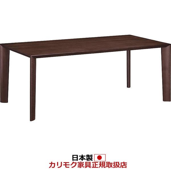 カリモク ダイニングテーブル 40mm天板厚 幅1500mm 【COM オークD・G・S】【DU5210】