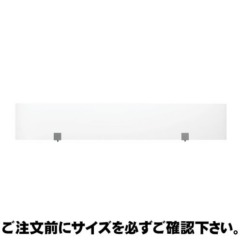 SP2パネル スクリーン 幅1200mm用 ※設置サービス付き (376907)【JT-SPS-2112K】