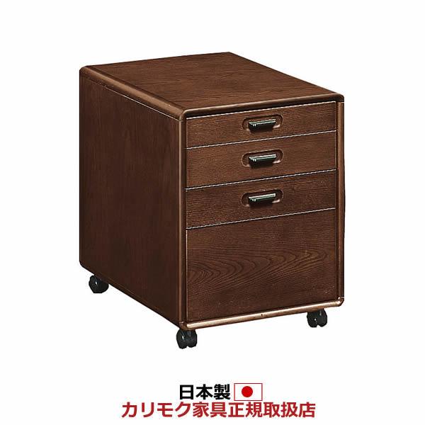 カリモク 書斎/ サイドチェスト(左袖用) 幅427mm【SS1019MW】