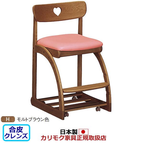 カリモク デスクチェア・学習チェア・学習椅子/ 学習チェア 幅480mm モルトブラウンB色【XT1801-H】
