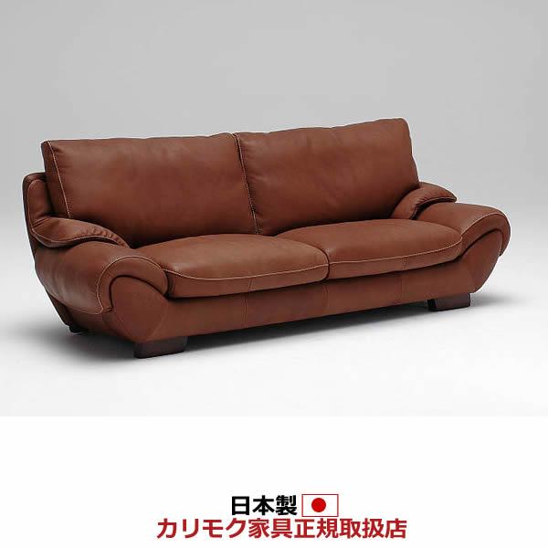 カリモク ソファ/ZS97モデル 本革張 長椅子ロング【ZS9713WK】