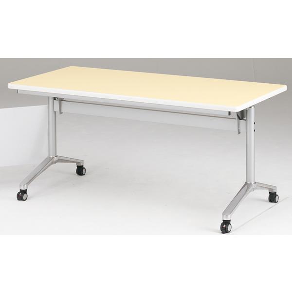 ホールディングテーブル 幅1500×奥行750mm 4色対応【ACT-1575】
