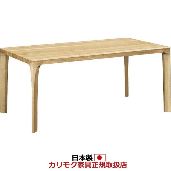 カリモク ダイニングテーブル 40mm天板厚 幅1650mm 【COM オークD】【DD5740-OAK-D】
