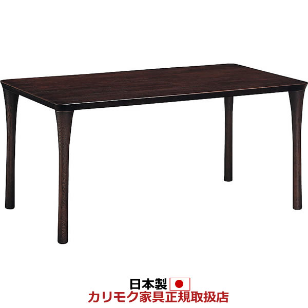 カリモク ダイニングテーブル 幅1500mm 【DT5480MK】【COM オークD】【DT5480】