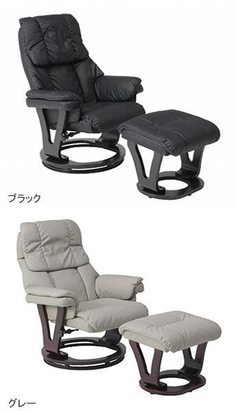 PUパーソナルチェアーセット 【エースIII】  BT-7399 2色対応【F-82578】
