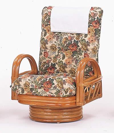 籐リクライニング回転座椅子 ミドルタイプ【I-S-592】