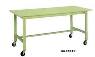 サカエ KK 軽量作業台 移動式 間口1200×奥行き600×高さ840mm 均等耐荷重:200kg【KK-48SB2】