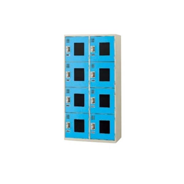 コインロッカー コインリターン式 8室アクリル窓付 幅900×奥行き455mm【KR-2408AN】
