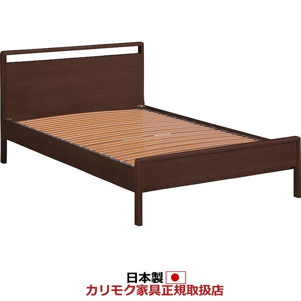 カリモク ベッド/NU21モデル レベルフレックスベース ワイドダブルサイズ フレームのみ 【NU21W6M※-Q】【NU21W6M-Q】