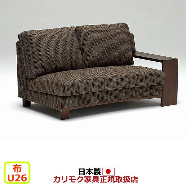 カリモク ソファ/WT53モデル 平織布張 左肘2人掛椅子ロング 【COM オークD・G・S/U26グループ】【WT5329-U26】