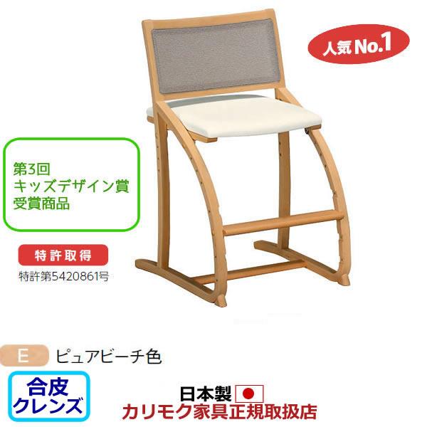カリモク デスクチェア・学習チェア・学習椅子/ XT2401 cresce/クレシェ ピュアビーチ色 幅470mm【XT2401-E】