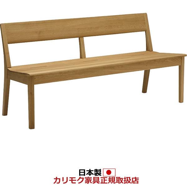 カリモク ダイニングベンチ・木製ベンチ/3人掛け椅子 CU474モデル 【CU4743ME】【COM オークD・G・S】【CU4743ME】