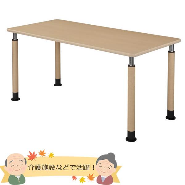 介護用昇降テーブル(4本脚) 幅1600×奥行き900×高さ596~796mm【UFT-4T1690】
