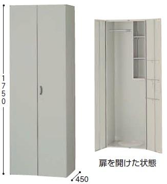 収納庫 NW型 掃除用具入れ【NW-0618C-AW】