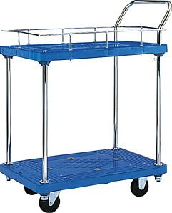 コクヨ 樹脂製手押車(ガードフェンスタイプ) 荷台2段  積載量/150kg【TK-P15GH】